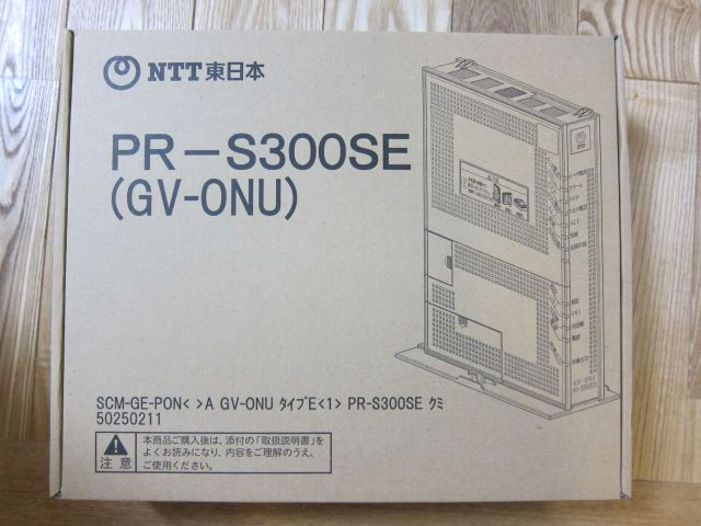 PR-S300SE - Optical Network Unit (ONU)